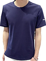 DMI™ Men's Round Neck Letter Casual T-Shirt(More Colors)