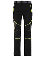 Outdoor Sports Stretch Sun Climbing Pants