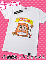 Inspired by Himouto Cotton T-shirt