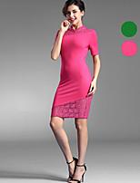 Baoyan® Women's Stand Short Sleeve Above Knee Dress-14346