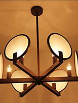 40W Lampe suspendue ,  Vintage Autres Fonctionnalité for Style mini Bois/BambouSalle de séjour / Chambre à coucher / Salle à manger /