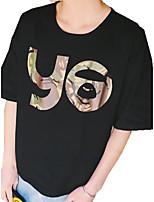 Tee-Shirt Pour des hommes A Motifs Décontracté Manches Courtes Coton Noir / Blanc