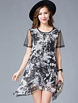 2016 Summer Women New Plus Size Chiffon Dress