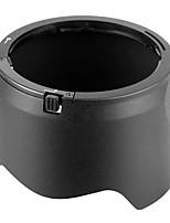 parasoleil emloux® hb-40 pour nikon af-s 24-70mm f / 2.8G ED HB40