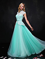 Formal Evening Dress-Sage A-line High Neck Floor-length Lace / Tulle