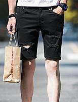 DMI™ Men's Short Casual Solid Denim Pant(More Colors)