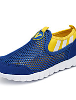 Boy's/Girl's Sneakers Casual/Outdoor/Athletic Fashion Tulle Leather Slip-on Shoes 28-39