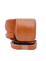de cámara de cuero cubierta de la bolsa caso dengpin PU para Sony ILCE-6300 a6300 16-50 lentes (colores surtidos)