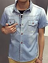 DMI™ Men's Lapel Solid Casual Denim Shirt(More Colors)