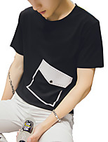 The 2016 Summer Summer t-shirt tee half sleeve T-shirt Mens youth Korean slim clothes tide
