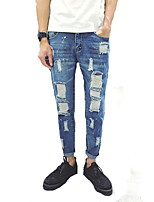 Men's Fashion Leisure Ripped Jeans Nine Minutes Of Pants