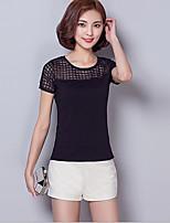 Women's Solid White / Black T-shirt,Round Neck Short Sleeve