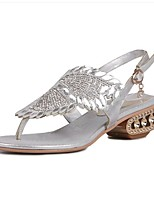Women's Shoes Customized Materials Low Heel Open Toe Sandals Outdoor / Dress / Casual Silver