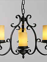 Black Metal Ceiling Lights with Glass Shades, Living room Bedroom Dining Room  Kitchen Bar Cafe Hallway Balcony