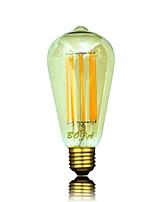 8W B22 / E26 / E26/E27 Ampoules Globe LED ST64 8 COB 450-650 lm Blanc Chaud Gradable / Décorative AC 100-240 / AC 110-130 V 1 pièce