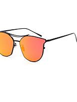 Sunglasses Women's Fashion 100% UV400 Browline Sunglasses Full-Rim