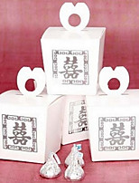 Traditional Chinese Double Happiness Gift Favor Box