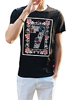 New summer relief t-shirt men tee cotton T-shirt short sleeve T-shirt all-match youth tide