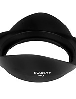 Newyi® EW-83CII Professional Lens Hood for Canon EF 17-35mm f/2.8L USM Lens Replaces EW83CII