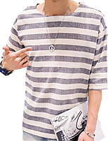 DMI™ Men's Round Neck Striped Casual T-Shirt