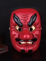 - fürMann-Andere-Schwarz / Gelb / Braun-Masken- mitMaske