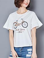 Damen Druck T-Shirt - Nylon Kurzarm Rundhalsausschnitt