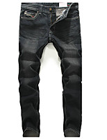 Hight Quality Men's Sweatpants,Casual / Sport Solid Cotton Jeans