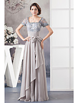 A-line Mother of the Bride Dress-Silver Floor-length Chiffon