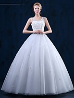Ball Gown Wedding Dress-Floor-length Scoop Tulle