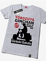 Cosplay Costumes-Gintama-Gintoki Sakata-Japonesa/Curta