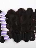 3pcs / lot cuerpo de la onda brasileña visón tejidos de trama brasileña humana del pelo onda virginal del cuerpo del pelo