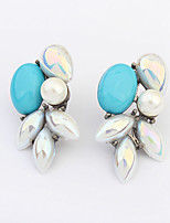 Women's  Beautiful Leaf Type Pearl Stud Earrings