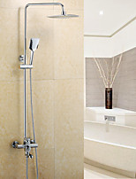 Shower Faucet Contemporary Rain Shower / Handshower Included Brass Chrome