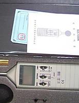 de oorspronkelijke taiwan tai shi tes-1350a digitale ruis meter digitale geluidsmeter volumemeter score beckham