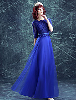 Formal Evening Dress-Royal Blue A-line /Jewel Floor-length Satin / Tulle
