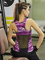 Women's Vest Elasticity Quick Dry Sport Vest Yoga / Pilates / Fitness / Running Vest