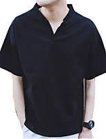 DMI™ Men's V-Neck Solid Casual T-Shirt(More Colors)