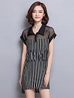 Women's Plus Size Simple Sheath Dress,Striped Shirt Collar Above Knee Short Sleeve Black Polyester Summer