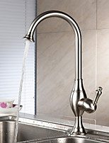 Centerset Single Handle One Hole with Nickel Brushed Kitchen faucet