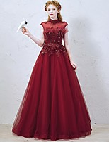 Formal Evening Dress-Burgundy A-line High Neck Floor-length Tulle
