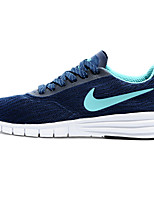 Nike SB Paul Rodrigue Z9 Men's Running Shoes Athletic Shoes Fashion Sneakers trainers Dark Blue /Light Blue/Cyan