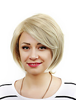 Women Bobo Short Curly Synthetic Hair Wig Beige