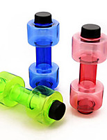 550ml Bottles Dumbbell Shape Kettle Space Cup Fruit Juice Bottle Sport Water Bottle(Random Color)