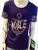 DMI™ Men's Round Neck Print Casual T-Shirt