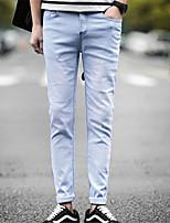 DMI™ Men's Long Casual Solid Denim Pant