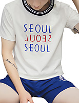 Korean Japanese men summer t-shirt t-shirt cotton T-shirt Monogrammed pure white T-shirt slim blood T