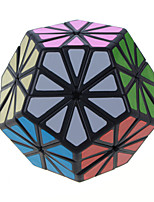 Cubes Magiques / Puzzle Toy IQ Cube Qiji Alien Vitesse Cube de vitesse lisse Magic Cube Puzzle Noir ABS