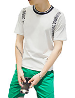 2016 Korean summer men t-shirt t-shirt Cotton Mens short sleeved shirt sleeve youth half tide