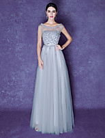 Formal Evening Dress-Silver A-line Scoop Floor-length Tulle