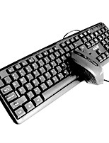 USB Wireled Office Keyboard Mouse and Pad 3 Pieces a Kit